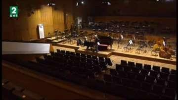 След репортаж на БНТ2: Концертната зала в Пловдив ще бъде ремонтирана