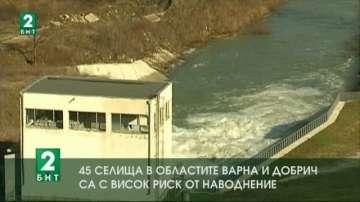45 селища в областите Варна и Добрич са с висок риск от наводнение