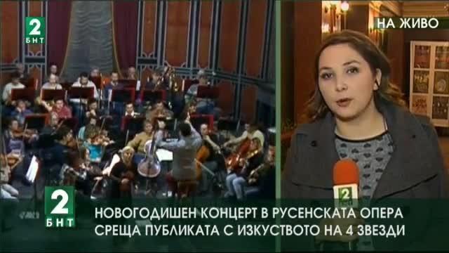 В Русенската опера в момента звучат шедьоври, сътворени от Моцарт,