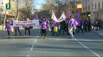 Протест срещу ниските заплати в общинските структури в Кърджали