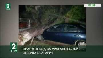 Оранжев код за ураганен вятър в Северна България