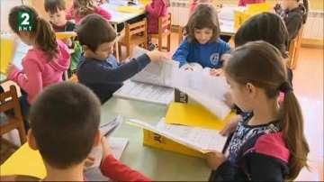 Родители с петиция срещу претъпканите групи в ясли и детски градини в София