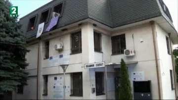 Спряха субсидията за капиталови разходи на община Сопот