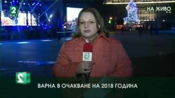 Варна в очакване на новата година