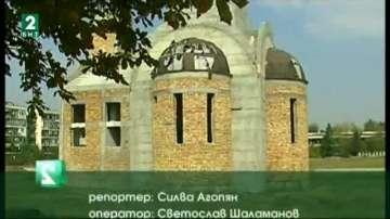 Чужденци помагат с дарения за нова църква в Бяла