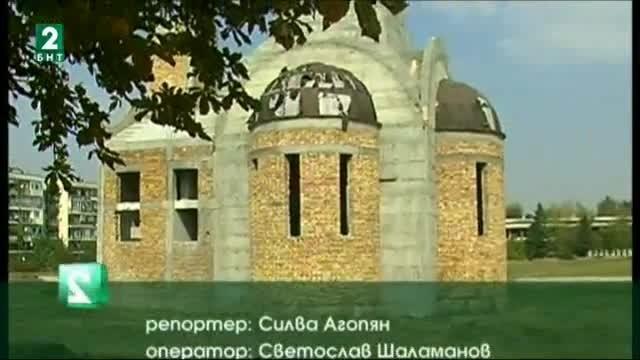 """Румънци помагат за завършването на църквата """"Свети Пантелеймон"""" в Бяла."""