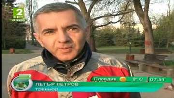 Академия за бягане стартира дневни тренировки в София