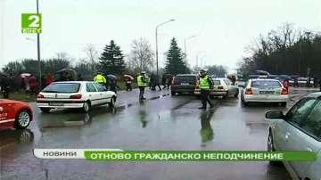 Пореден протест в Русе