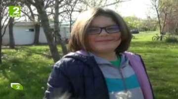 Бургас подкрепя осемгодишната Таня