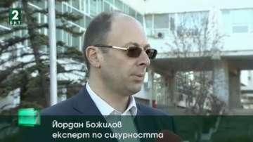Гласът на града: експерт по сигурността Йордан Божилов