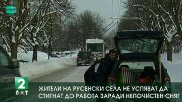 Жители на русенски села не успяват да стигнат до работа заради непочистен сняг