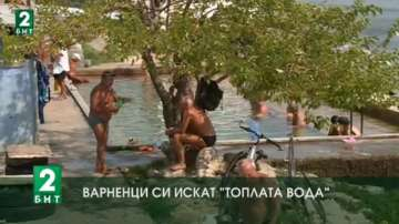 Има ли шанс за безплатния минерален басейн във Варна