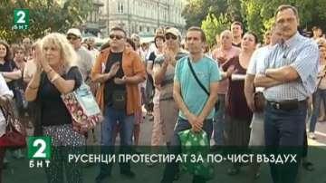 Русенци протестират за по-чист въздух