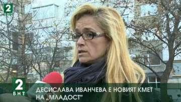 Десислава Иванчева е новият кмет на Младост