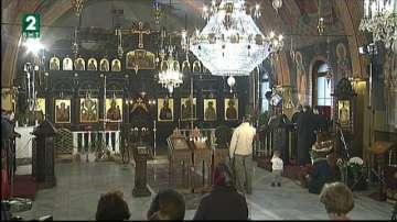 Свещеници в София предупреждват възрастните хора да не се доверяват на ало измамници