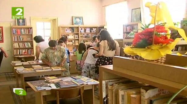 БНТ 2 дари книги на читалището в село Васил Левски