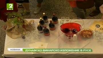 Вино и винен туризъм