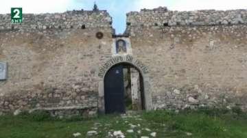 Пътят до манастира Св. Петка Мулдавска вече е достъпен
