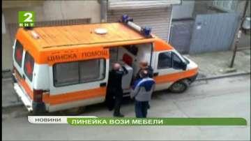Линейка вози мебели