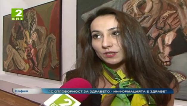Награда за здравния репортер на БНТ 2 Даниела Спасова