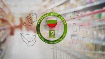 """Кампанията на БНТ2 """"Купувам българско"""" с инициатива за Коледните празници"""