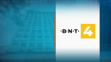 Сателитният канал на БНТ навърши 20 години