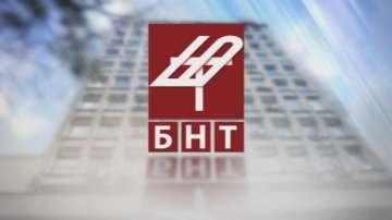 Позиция на БНТ по повод правото на отговор на Вежди Рашидов