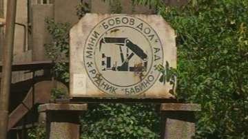 """400 миньори от мини """"Бобов дол"""" ще бъдат освободени до края на годината"""
