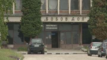 Обвинителен акт срещу Румен Овчаров за Мини Бобов дол