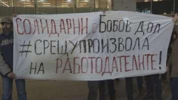 Протест в подкрепа на миньорите от Бобов дол пред сградата на БНТ