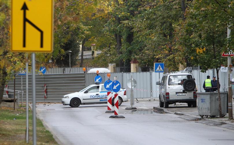 Блокирана е централна част на София от Орлов мост до