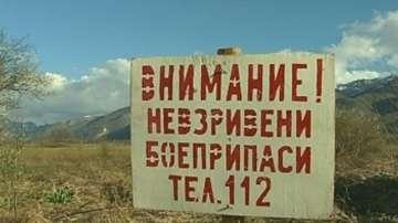 Военнослужещи иззеха невзривен боеприпас, открит в село Клисура
