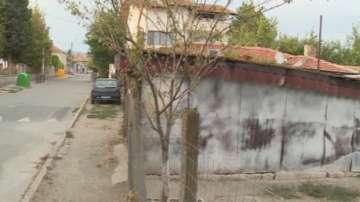 НАП ще проверява сделката с продажбата на Дипломатическия клуб в Бояна