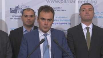 БСП иска закриване на Комисията по досиетата