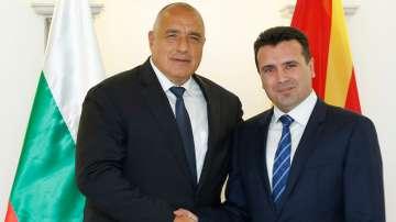 България и Македония подписаха Договор за добросъседство
