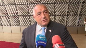 Борисов свиква коалиционен съвет по темата за партийните субсидии