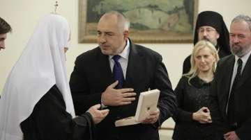 Премиерът Борисов се срещна с патриарх Кирил и патриарх Неофит