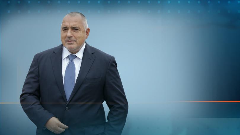 Бойко Борисов: Стремим се да водим балансирана политика спрямо Русия
