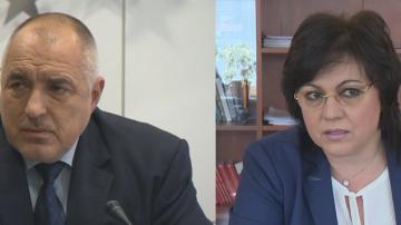 ГЕРБ и БСП не постигнаха консенсус за лидерски дебат