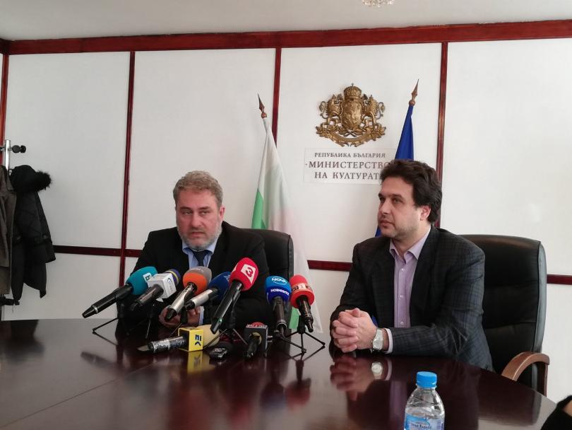 По отношение на културните ценности се подхожда изключително отговорно. Министерство