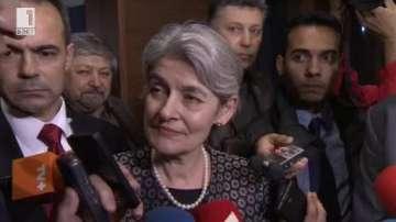 Ирина Бокова коментира кандидатурата си за Генерален секретар на ООН