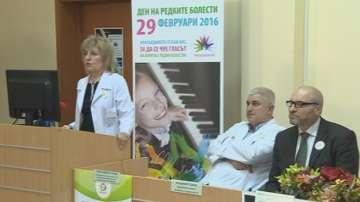 Три експертни центъра по редки болести бяха открити в София