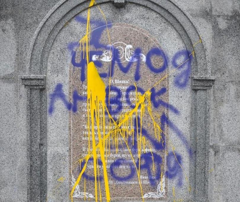 Вандали оплискаха с боя паметника на българските опълченци в Болград