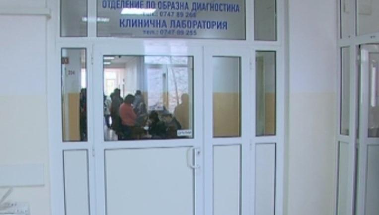 Нови досъдебни производства за безстопанственост започват в 7 държавни болници