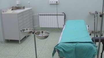 Новата здравна карта ще съкрати болничните легла в Благоевградско с около 250