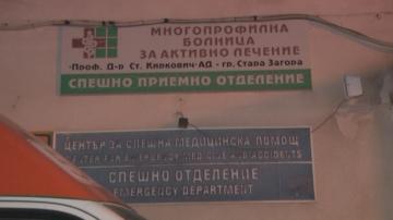 Остава тежко състоянието на работниците, пострадали в ТЕЦ Ей и Ес Гълъбово
