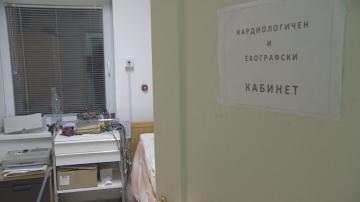 След пожара: Белодробната болница в София отново приема пациенти