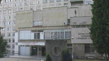 Украински гражданин със съмнения за коронавирус е под наблюдение в Стара...