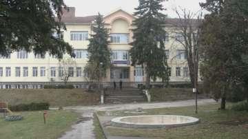 Здравното министерство започва проверка на болницата в Белоградчик