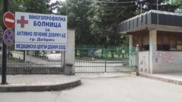 Затварят болницата в Добрич, няма пари